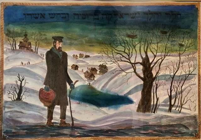 Eugene Abeshaus, 'Jewish Shtetl Wanderer', 20th Century, Lions Gallery