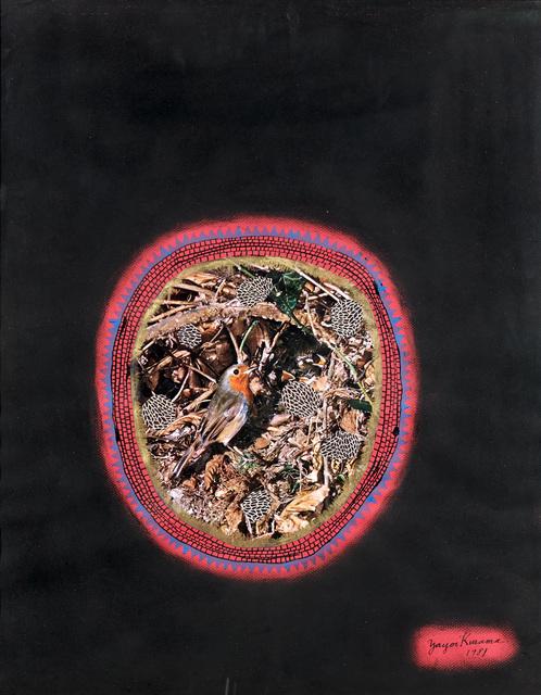 , 'A Nest,' 1981, Omer Tiroche Gallery