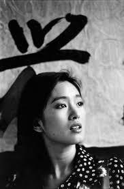 , 'Gong Li,' 1993, Polka Galerie
