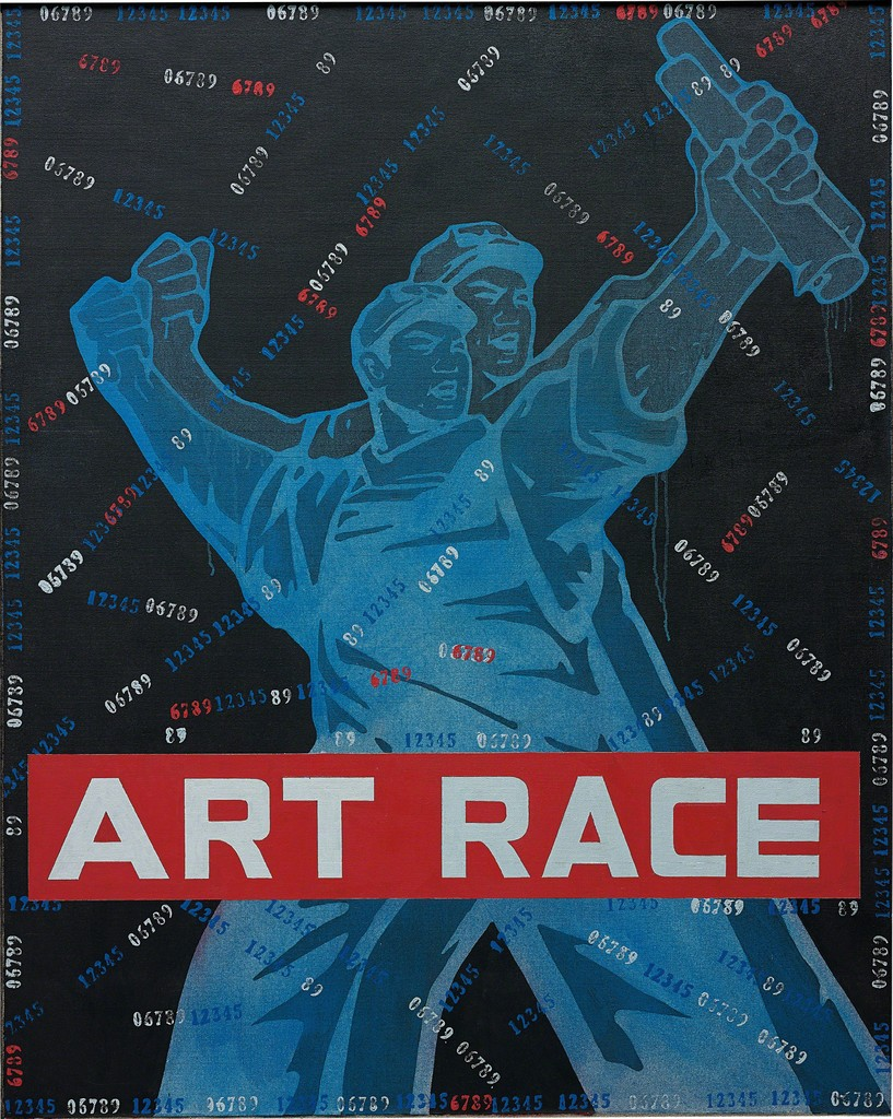 Great Criticism: Art Race
