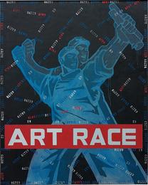 Great Criticism: Art Race