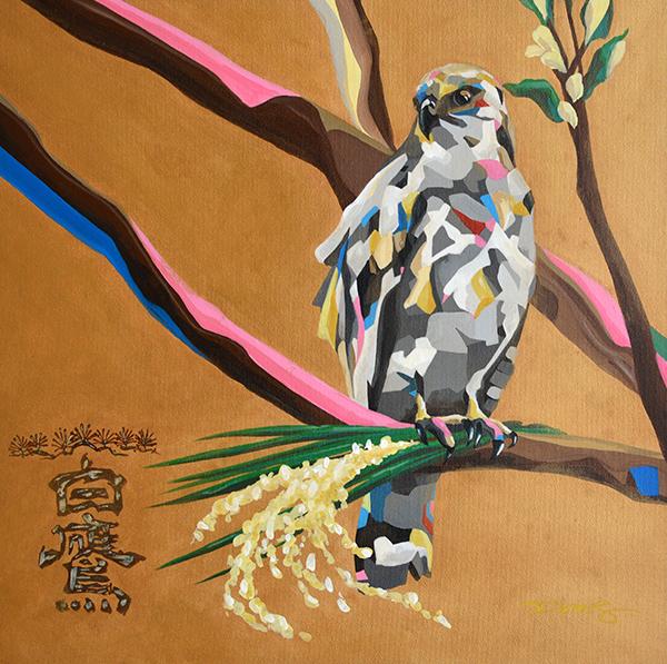 , 'DAAS Design_Painting & Print,' , Kitano Alley Gallery