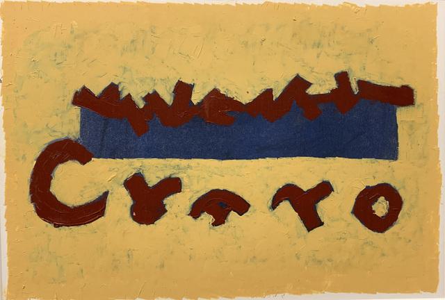 , 'Derma II,' 2018, Bruno David Gallery & Bruno David Projects