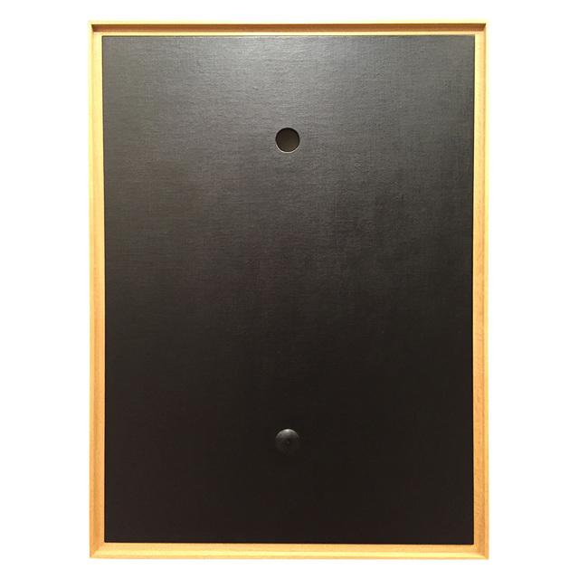, 'Work 86.6.5,' 1986, Tezukayama Gallery