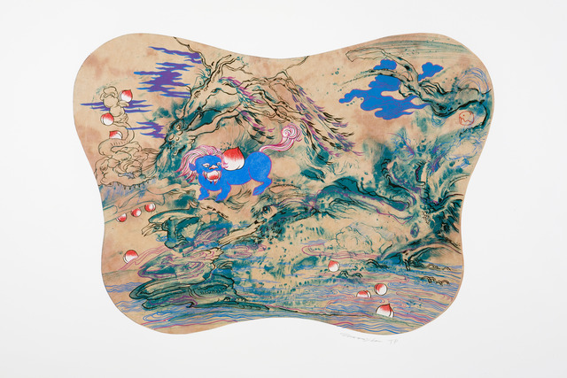 , 'Nahan's Forty Winks,' 2007, Diane Villani Editions