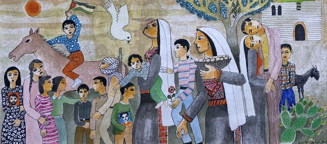 Nabil Anani, 'Palestine', 2013, Zawyeh Gallery