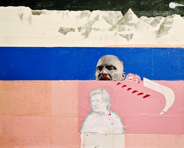 , 'Waymore 22,' 2017, David Lusk Gallery