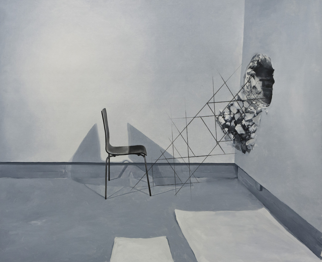 , 'The Strain,' 2013-2015, Mind Set Art Center
