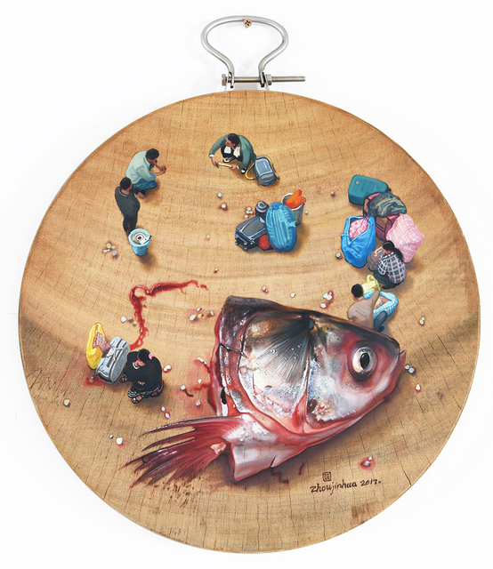 , 'Fish 鱼,' 2017, ART LABOR Gallery