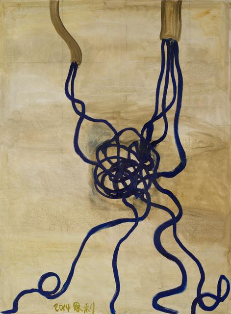 , 'Thrum,' 2014, ShanghART