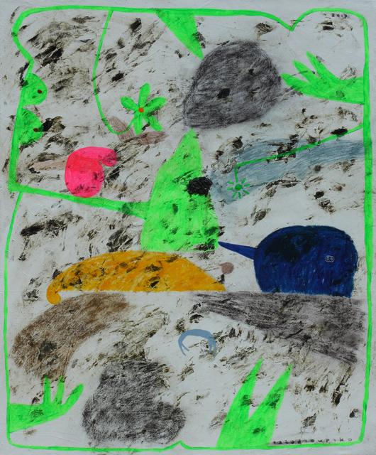 , 'Distorsi Hijau... ,' 2017, NUNU FINE ART