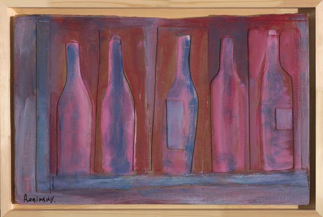 , 'Pink-lilac bottles,' 1978, Art4.ru
