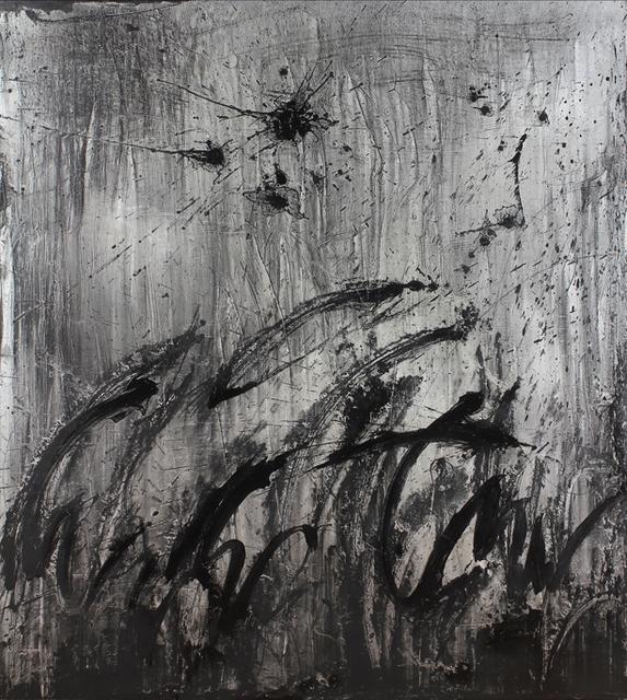 , 'Subconscious N0795.17,' 2017, DIALECTO Gallery