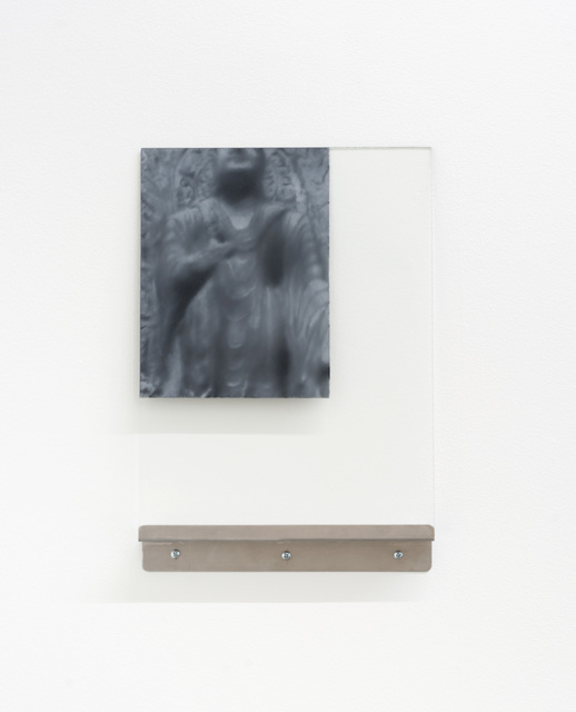 , 'Blurred Buddha,' February 6th 2018, PROTO Gallery