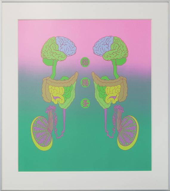 , 'Brain, bowel, balls 脑、肠、蛋,' 2014, Rén Space
