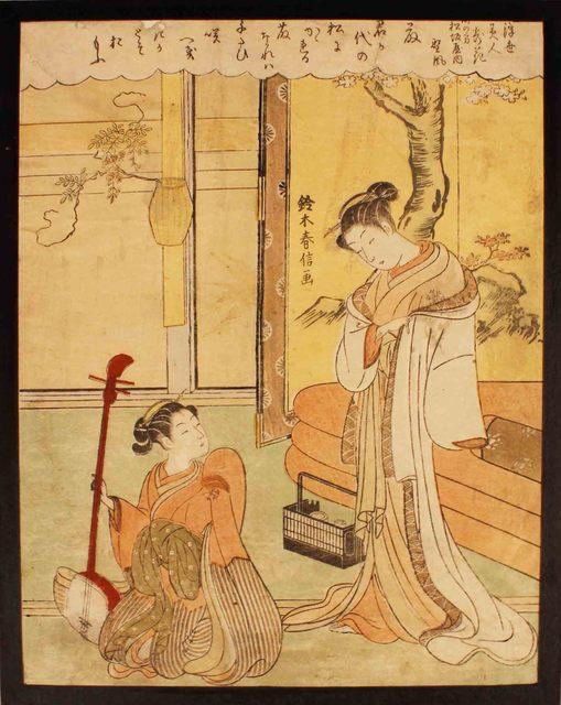 , 'Wisteria: Nokaze of the Matsuzakaya in the Southern Direction (Japan) ,' 1770, Newark Museum