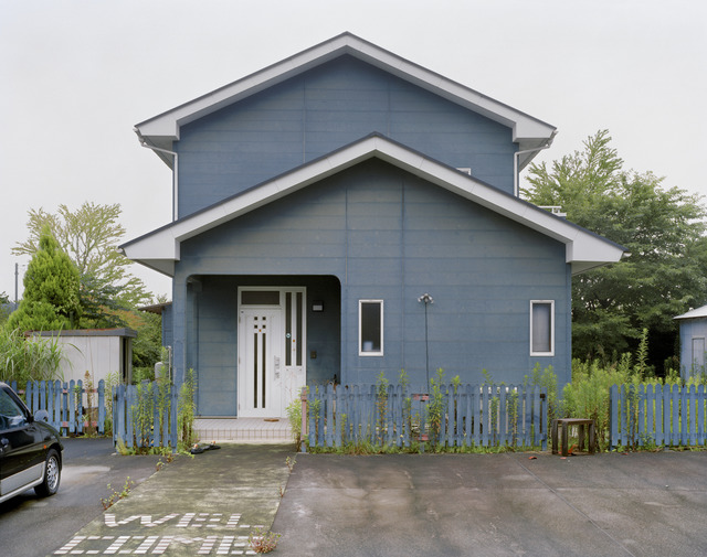 , 'Abandoned home and car, Kumagawa, Okuma-machi, Futaba, Fukushima Nuclear Exclusion Zone,' 2013, Ronald Feldman Fine Arts