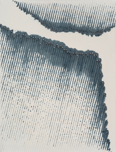 Kwon Young-Woo, 'Untitled', 1985, Kukje Gallery