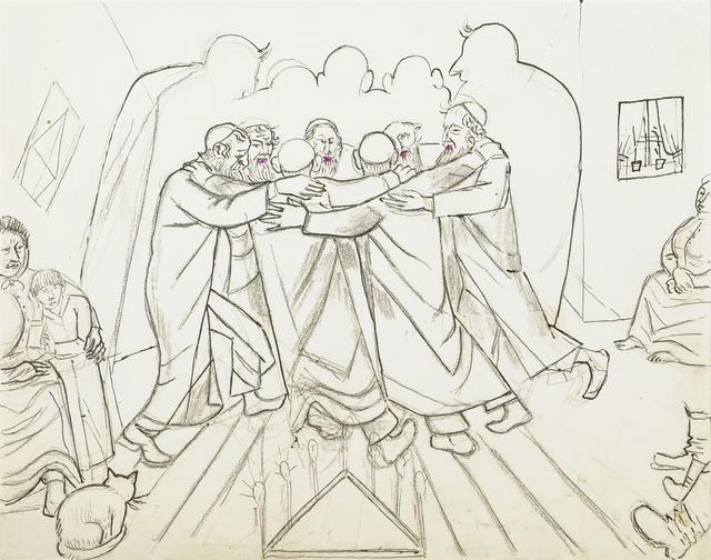 Marie Vorobieff Marevna, 'Preliminary drawing for 'Hasidic Dance during the Celebration of Hanukkah, 1967'', Roseberys