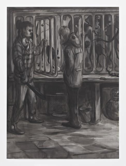 , 'Besuch (Visit),' 2012, Hamish Morrison Galerie