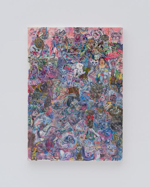 , 'Neko,' 2019, Office Baroque