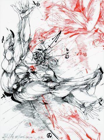 Vladimir Velickovic, 'Etude pour l'homme qui court', 1996, Digard Auction
