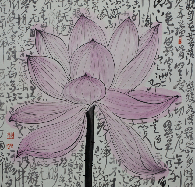 Chu Chu  儲楚, 'Lotus-Heart Sutra 荷花-心经', 2018, Painting, Ink and Colour on Paper, iPreciation