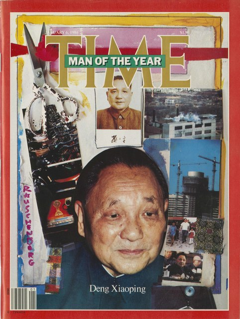 ", 'Time Magazine Cover with Deng Xiaoping ""Man of the Year"" ,' January 6-1986, Ullens Center for Contemporary Art (UCCA)"