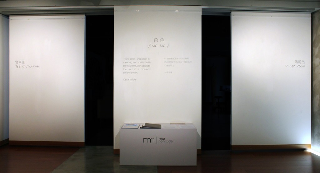 /sic sic/ Exhibition view at Mur Nomade, Hong Kong