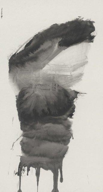 , 'Meat #1 红肉1号,' 2015, Ink Studio