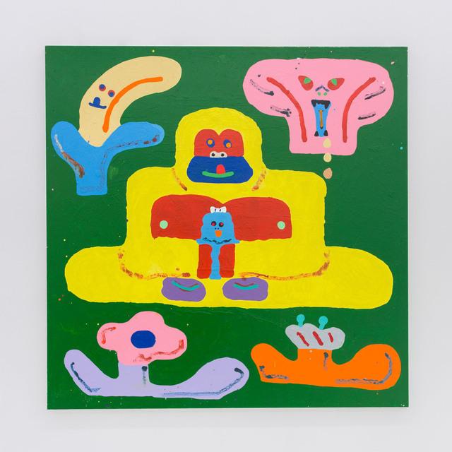 , 'Jungle Love,' 2015, The Hole