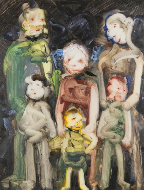 , 'Untitled,' 2015, URANO