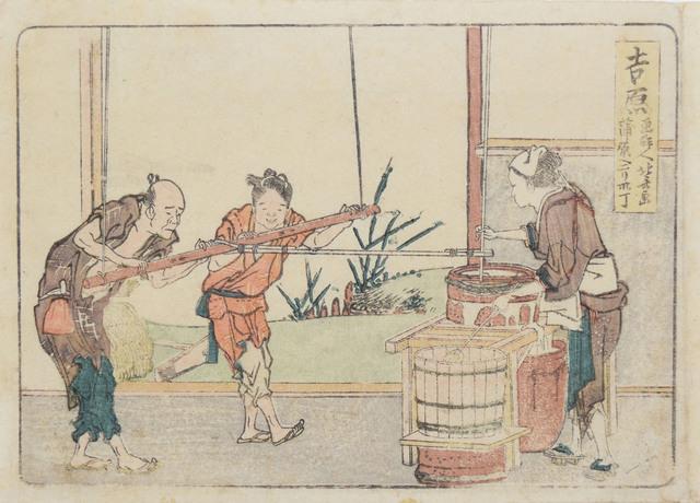 Katsushika Hokusai, 'Yoshiwara', 1804, Ronin Gallery