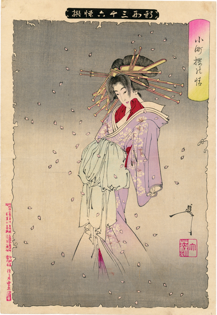 , 'The Spirit of the Komachi Cherry Tree,' 1889, Egenolf Gallery Japanese Prints & Drawing