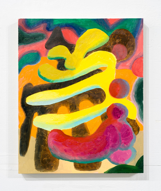, 'Tropical Clue,' 2015, Proto Gallery