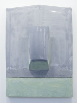 Richard Prince, 'Trips', 2007-08, Gagosian