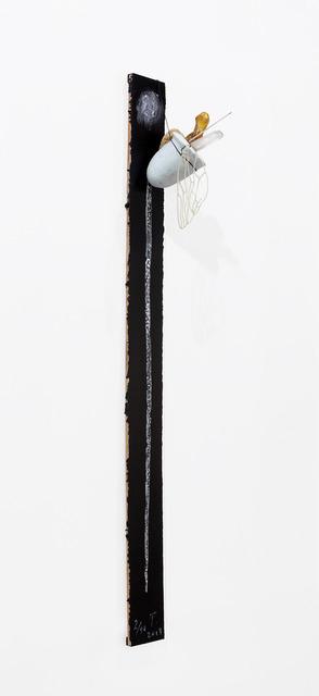 , 'Untitled,' 2013, Mul.ti.plo Espaço Arte