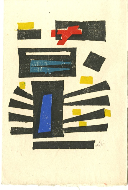 Werner Drewes, 'Untitled Mid Century Modern Abstract Woodcut ', 1974, Alpha 137 Gallery