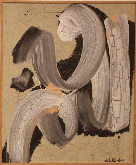 , 'MOTAMAZZOQ, TORN,' 1970, Mark Hachem Gallery