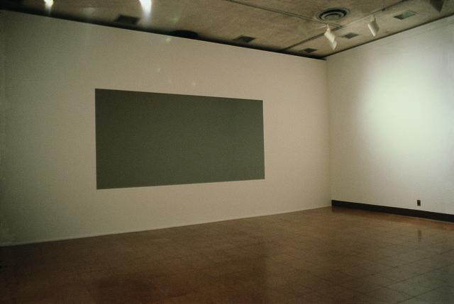 , 'Iltar,' 1976, Guggenheim Museum