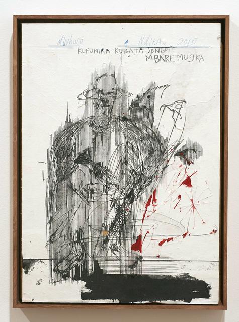 , 'Kuzviitira (Letter #3), ,' 2015, Tiwani Contemporary
