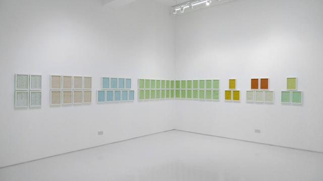 , 'Family-Exhibition Profiles,' 2000, ShanghART