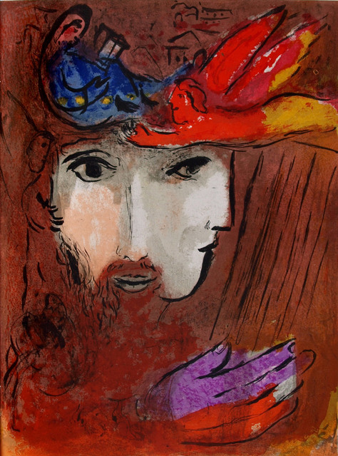 , 'David et Bethseba,' 1956, Galerie Raphael