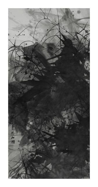 Liu Jian 劉堅, 'Dreamscape 3 幽境三', 2015, Alisan Fine Arts