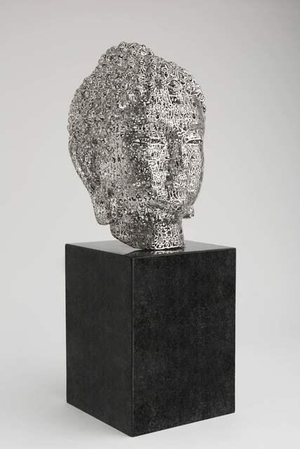 , 'Enlightenment 心觉,' 2015, Shanghai Gallery of Art