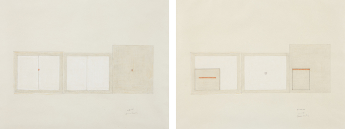 Bruce Boice, 'Untitled (4-8-74); and Untitled (5-30-74),' 1974, Phillips: Evening and Day Editions (October 2016)