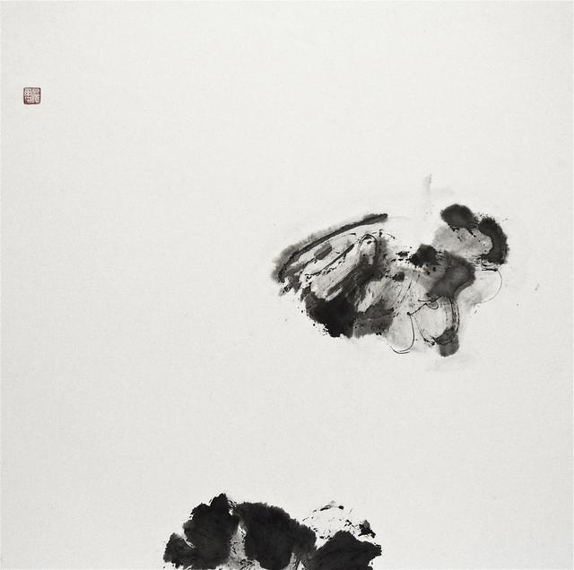 , 'Dance Watching,' , Artist's Proof