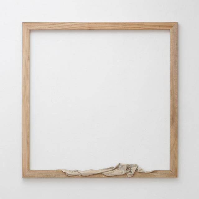 """, 'after drawn """"green"""",' 2015, Yamamoto Gendai"""