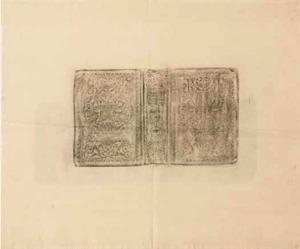 , 'Enciclopedia de las Ciencias Ocultas,' 2014-2017, Y Gallery