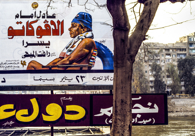 , 'El Avocato (Cairo Billboards),' 1984-printed 2014, Jane Lombard Gallery